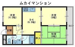 ムカイマンションB[2階]の間取り