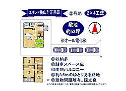 丹波橋駅 3,980万円
