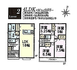 千葉駅 2,880万円