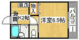 メゾン中村II[3階]の間取り