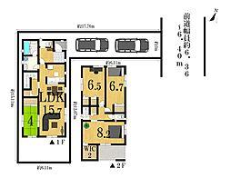新築戸建 分譲全2区画 1号棟