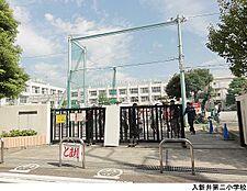 入新井第二小学校