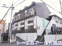 雑餉隈駅 2.2万円