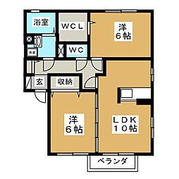 ロワールI[2階]の間取り
