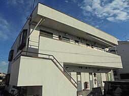 サンコーハイム[2階]の外観