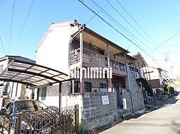 東枇杷島駅 1.9万円
