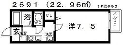 サングリエ[2階]の間取り