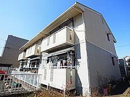 ツインハイムA・B[2階]の外観