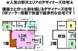 太田部駅 2,800万円