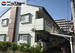 メゾン桑田[2階]の外観