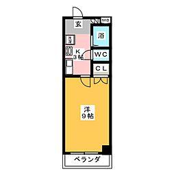 グリーンコートII[3階]の間取り