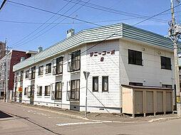北海道札幌市東区北三十一条東16丁目の賃貸アパートの外観