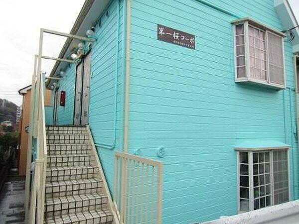 第1桜コーポ西[101号室]の外観