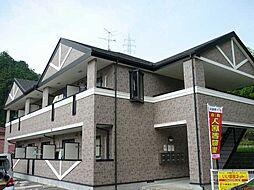 宮内串戸駅 3.8万円
