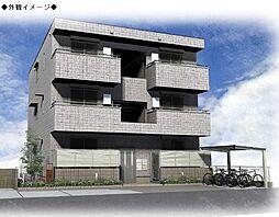 (仮)西長洲町マンション[1階]の外観