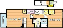 エクセレント本城 B棟[2階]の間取り