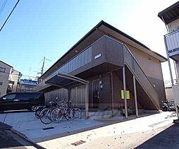 京都府京都市中京区西ノ京塚本町の賃貸アパートの外観