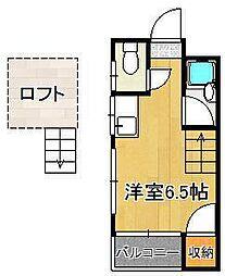 折尾駅 2.0万円