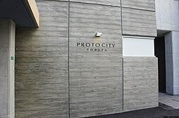 プロトシティ戸畑[2階]の外観