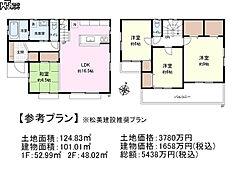建物プラン例(間取図) 西東京市下保谷3丁目