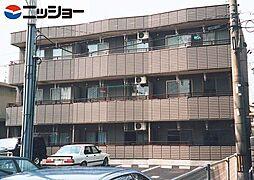 シオンタカオキ[3階]の外観