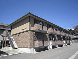 ヴェルデ 壱町田[1階]の外観