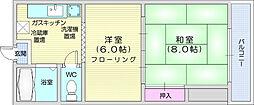 大町西公園駅 4.8万円