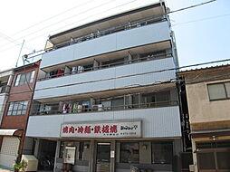 コート姫島[3階]の外観