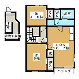 鷹居 5.4万円