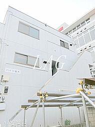東京都足立区西新井5丁目の賃貸マンションの外観