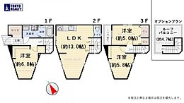 参考プラン:価格1390万円、面積71.68平米
