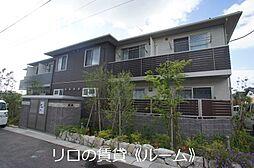 JR篠栗線 篠栗駅 徒歩7分の賃貸アパート