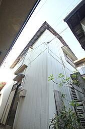 松本アパート