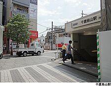 千歳烏山駅(現地まで880m)
