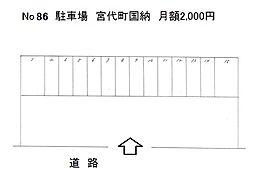 久喜駅 0.2万円