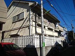 東京都世田谷区太子堂1丁目の賃貸アパートの外観