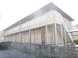 JR湖西線 堅田駅 徒歩10分の賃貸アパート