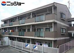 シャトーレ・シン[2階]の外観