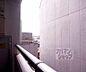 その他,ワンルーム,面積26.32m2,賃料4.0万円,京都市営烏丸線 丸太町駅 徒歩13分,京都市営烏丸線 今出川駅 徒歩18分,京都府京都市上京区東堀川通下長者町下ル三町目