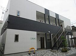 大阪府東大阪市若江本町3丁目の賃貸アパートの外観