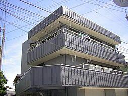 亀有駅 9.8万円