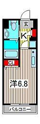 メゾンドわらび[5階]の間取り