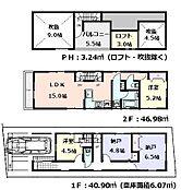 建築参考プラン間取図