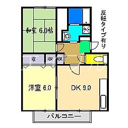 エピナール C棟[2階]の間取り
