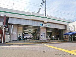綾瀬駅 3,990万円