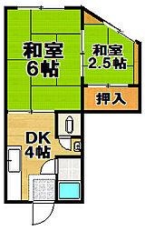 三光マンション[2階]の間取り