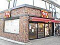 飲食店、すき屋...
