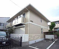 京都府京都市山科区安朱山川町の賃貸アパートの外観