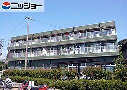 エミナンス東海[3階]の外観