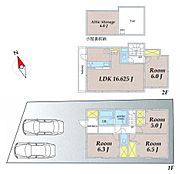 建物参考プラン1:間取り/4LDK、延床面積/93.87m2、建物参考価格/1800万円(税込)